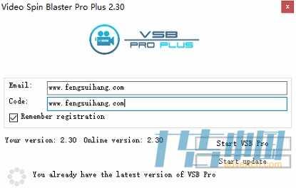 [Youtube视频伪原创营销软件]Video Spin Blaster Pro 2.30 破解版